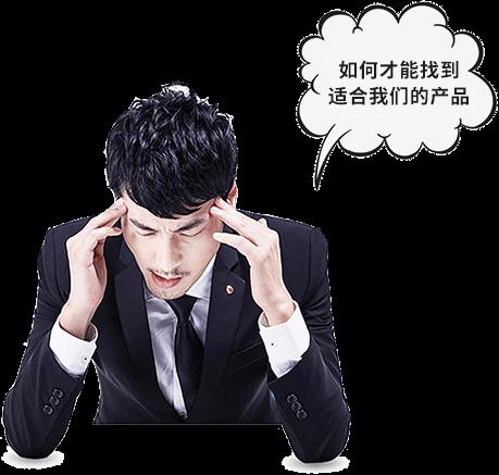 深圳市宏润众达科技有限公司